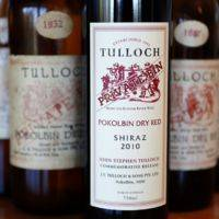 Tulloch Wines gallery photo