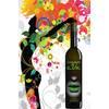 BODEGAS AGRUPADAS PONTE wine