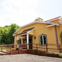 Paradise Hills Vineyard & Winery  profile photo