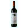 Château Haut-Garriga wine