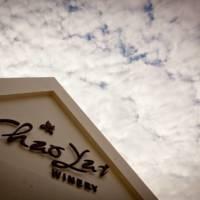 PB Valley Khao Yai Winery  gallery photo