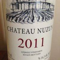 Chateau Nuzun gallery photo